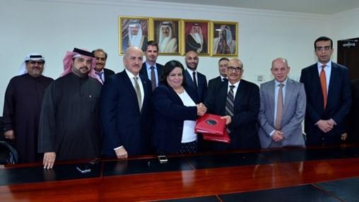 Health Ministry awards key contract