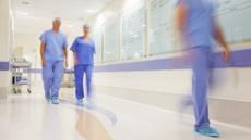 Ipswich Hospital securely shares confidential documents with Varonis