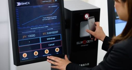 Bitcoin ATMs Show Gap in EU's Money Laundering Rules, Police Say