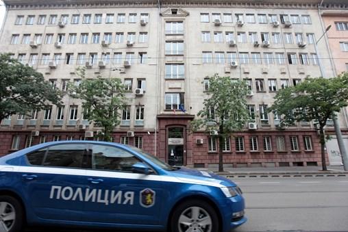 5 Million Bulgarians Have Their Personal Data Stolen in Hack