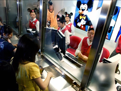 There's a Secret Hack That Gets Frequent Target Shoppers Discounts at Disney Parks