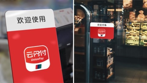 Users of China UnionPay's Mobile Payment App Hit 150 Million