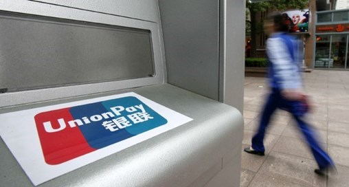 UnionPay Approves First Overseas EMV Testing Lab